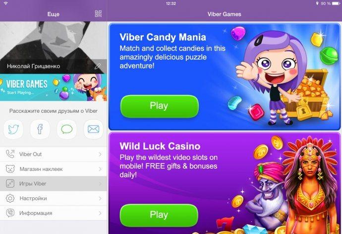 Как скачать игры в Viber
