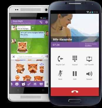 Скачать Viber на телефон