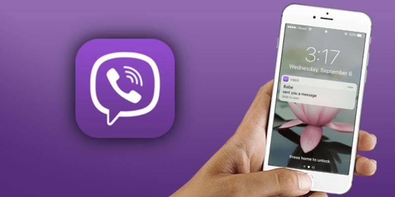 Звонки через Viber